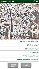 عمارة للبيع في جاوا خلف مدرسة جاوا للبنين