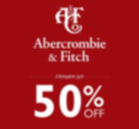 Abercrombie Fitch скидки 50%