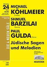 Shmuel Barzilai Posters