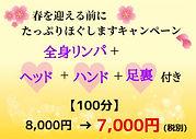 11989991-75FB-404B-AF0B-DD05CCDCF21F.jpg