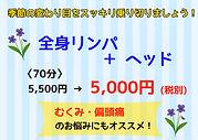 S__37928962.jpg