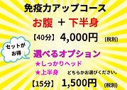 85A69007-E56A-4D6D-A969-A77ACEA64770.jpg