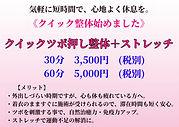 62F30205-8EC8-4C76-986B-018536A8A239.jpg