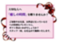 DEF2E80B-9A6C-4E99-BB0D-0E39796E69C31.jp