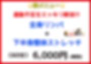E2347232-07D9-4892-9F11-6B02F5E88AAF.jpg