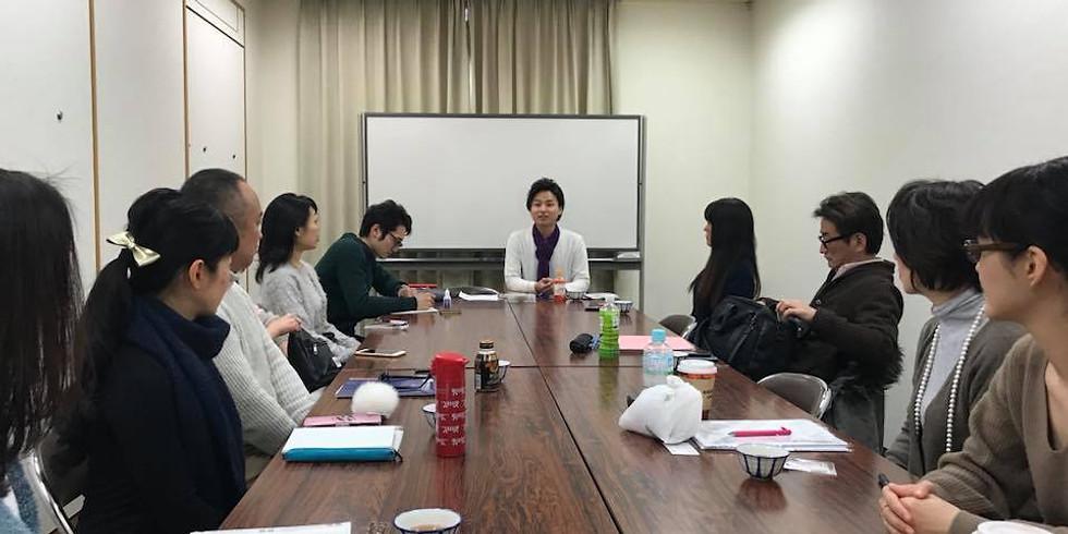 3月度 KAI-ZEN SALON 実践講座