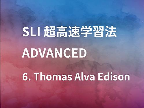 SLI超高速学習法Advanced Lesson6