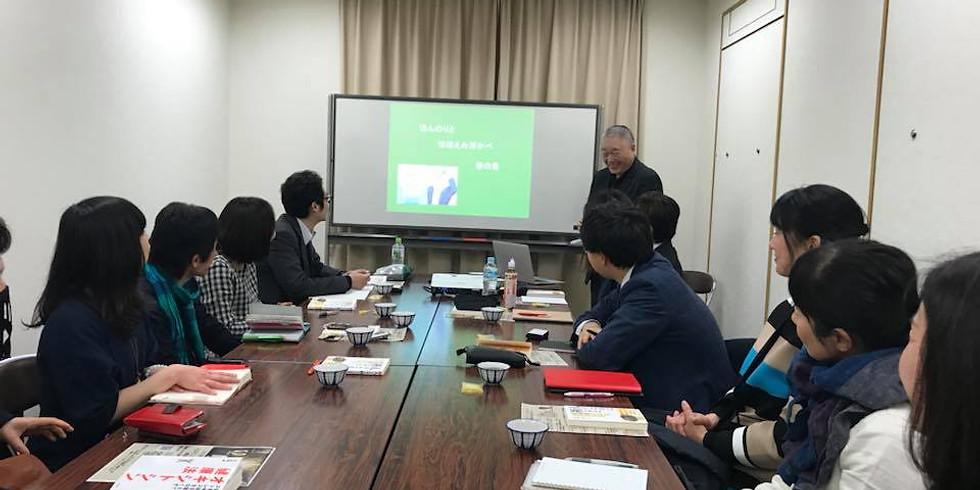 高橋徳先生 特別健康セミナー