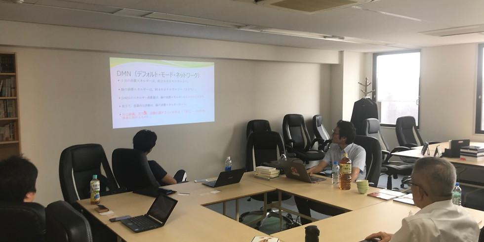 UNI H&H大学院の取り組みと実践 ~パラダイムシフトに対応するレジリエンス力を学ぶ~