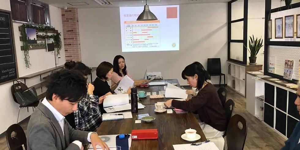 3月度 SUPER LEARNING実践講座