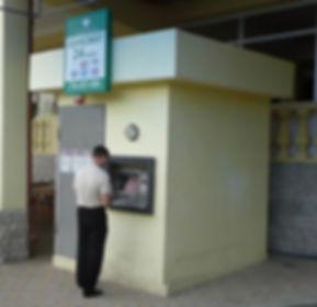 Банкомат Лоо