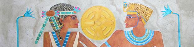 Egyptian Series No. 1