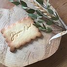 fabrique à biscuits.PNG