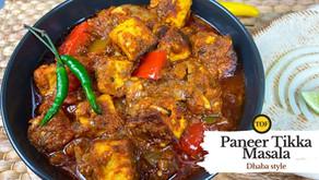 Paneer Tikka Masala recipe|Easy version