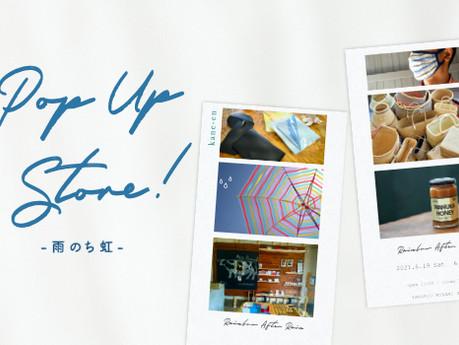 金圓+m's collectables POP UP STORE 〜 雨のち虹 〜