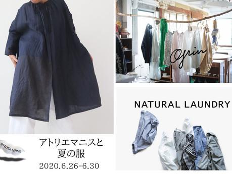 アトリエマニスと夏の服展   6/26(金)~30(火)