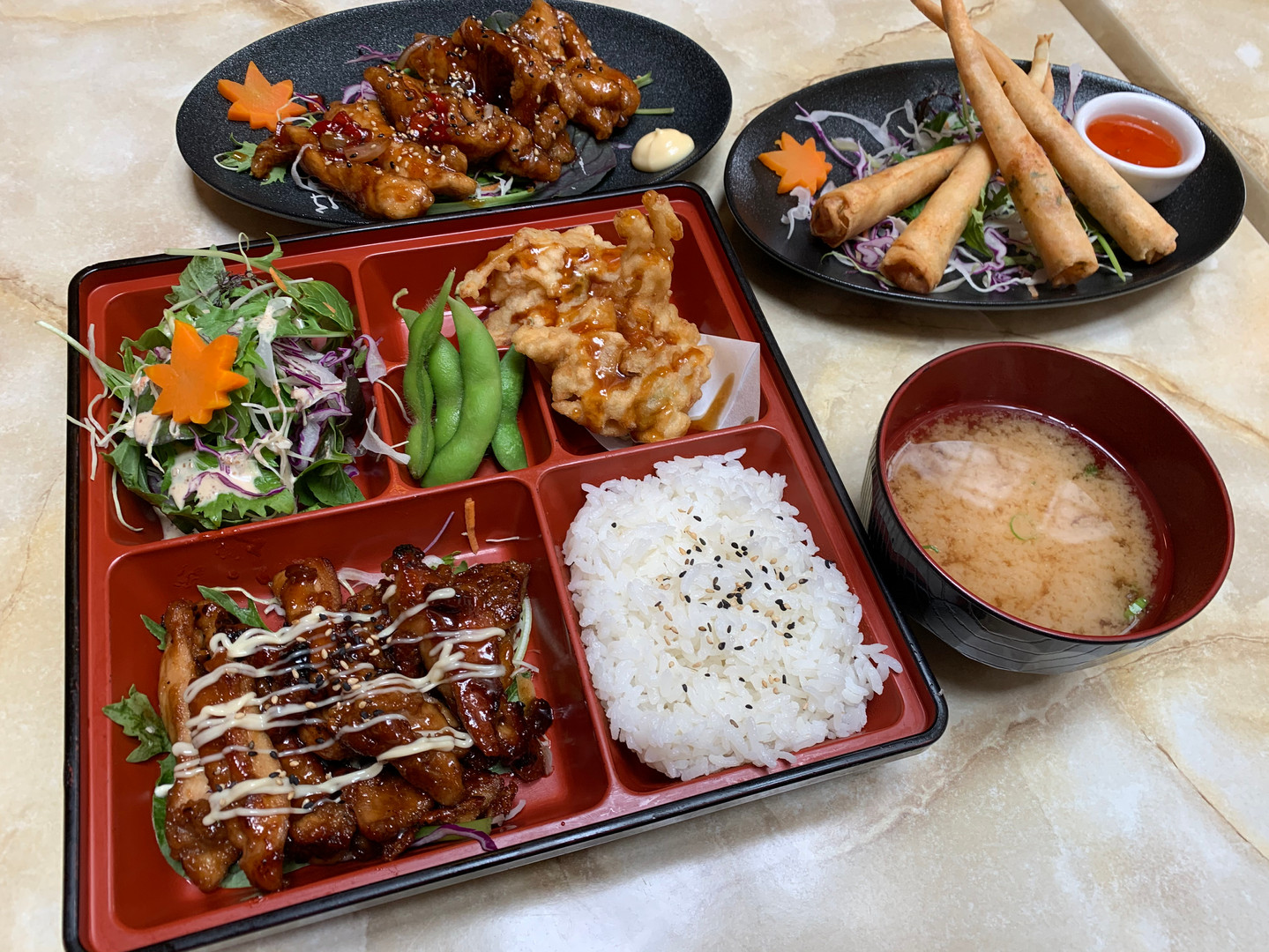 Entrees and Bento