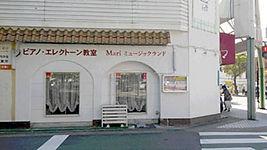 Mari ミュージックランド3.jpg