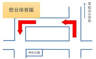 一方通行のお願い図.jpg