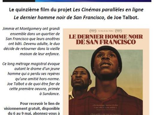 Ciné-club La Branche en ligne - Le film gratuit de la semaine