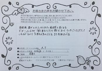 IMG_0565 (1).JPG