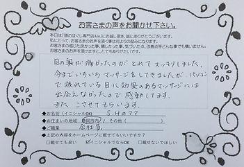 IMG_0558.JPG
