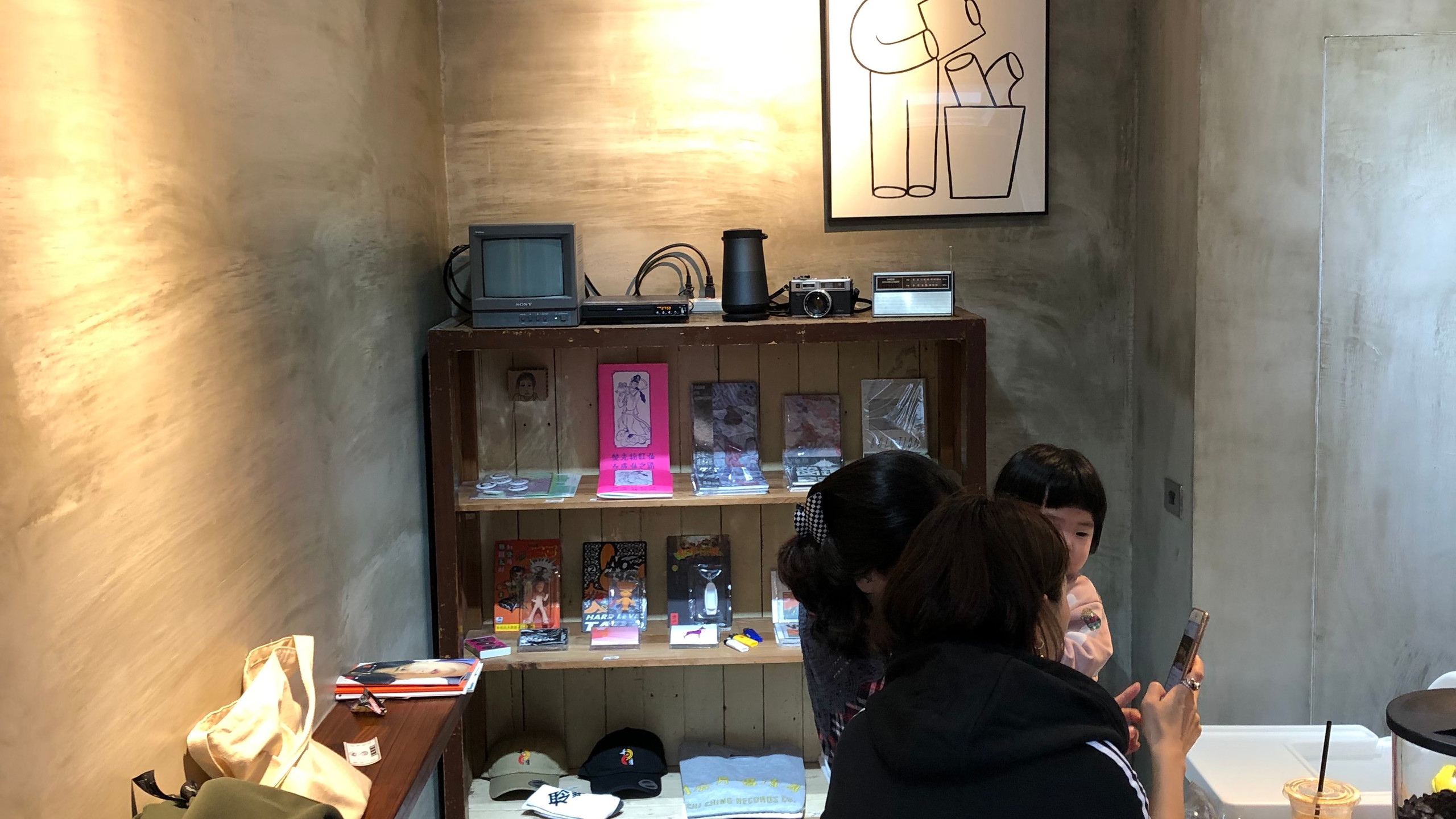 Kwon Saem Coffee   Shuanglin, TP