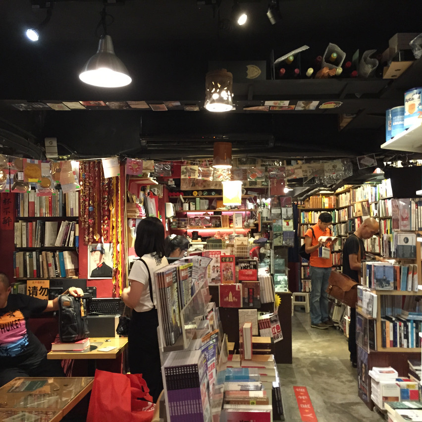 People Book Cafe