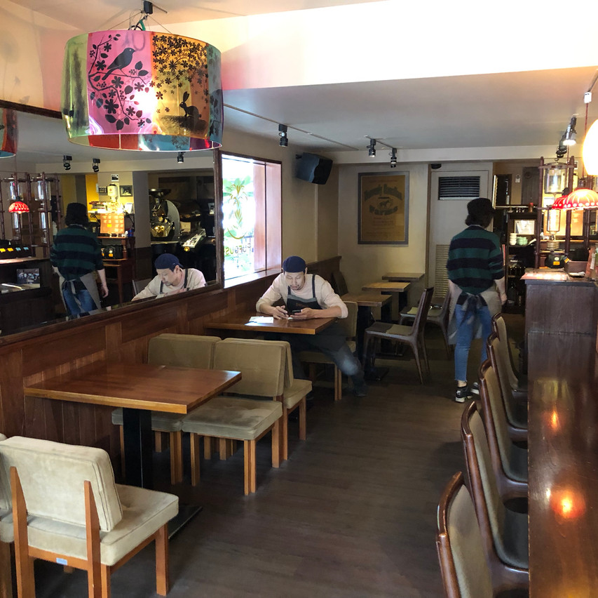 RUFOUS Coffee | Taipei, TW