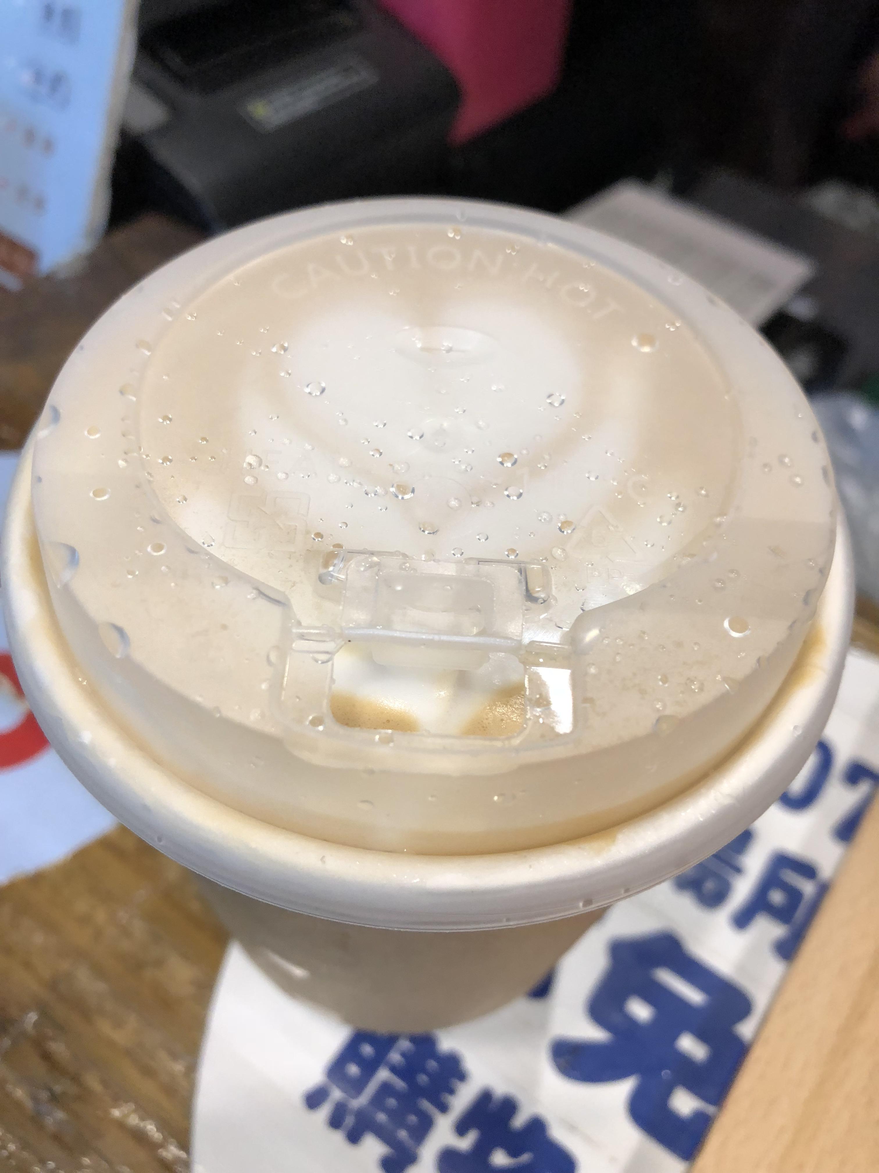Coffee Blablabla | Sindian, TW