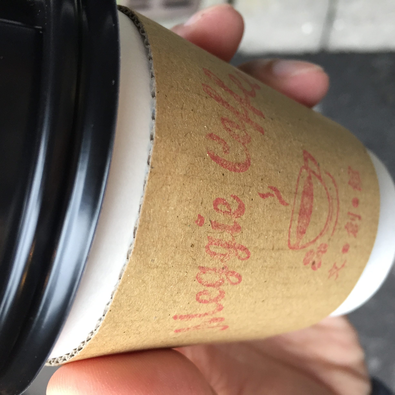 Meggie Coffee | DaDaoChen, Taiwan
