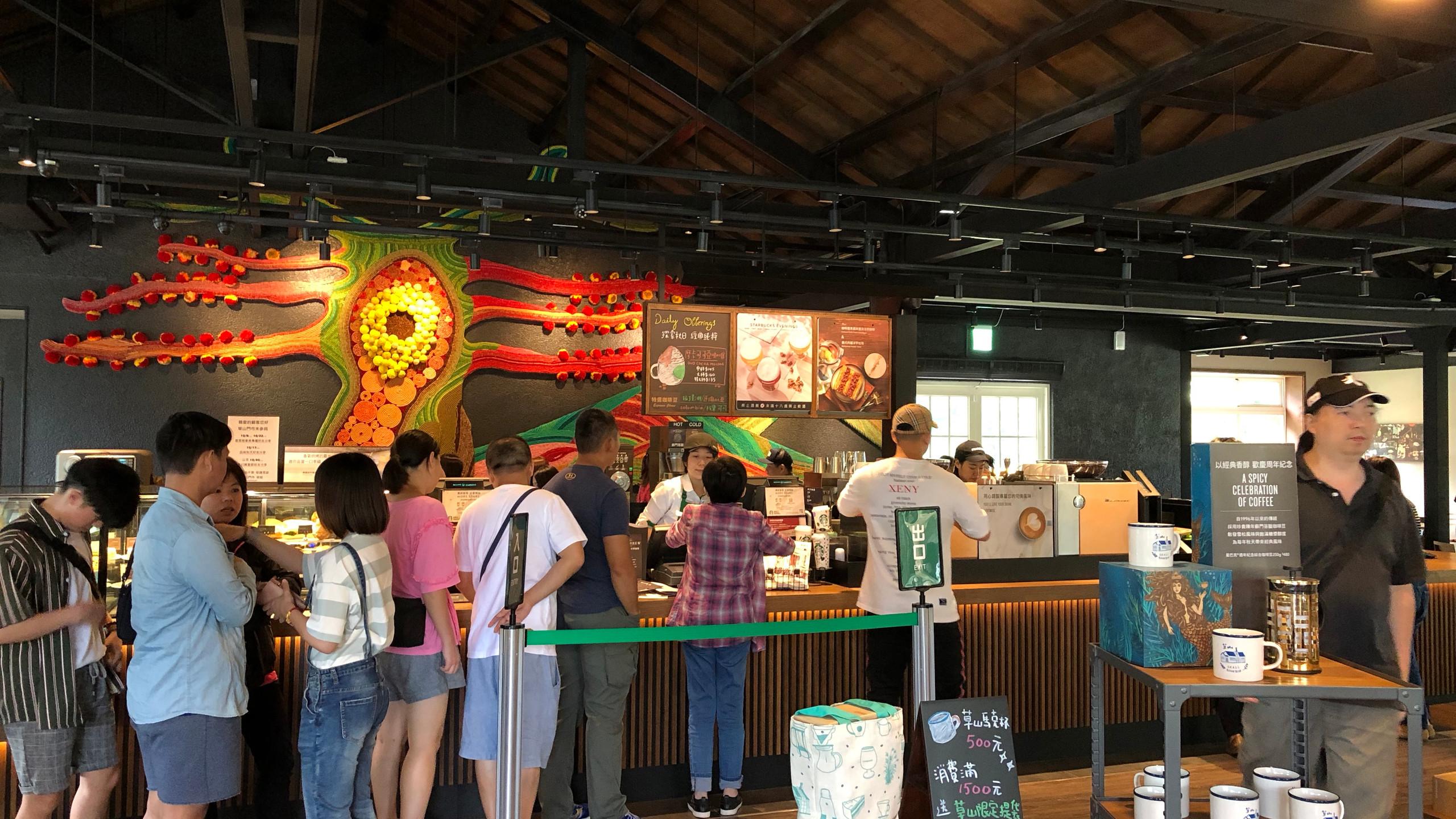Starbucks | YangMingShan, Taipei