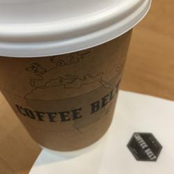 Coffee Belt | Shanghai, China