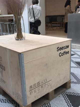 'New' Seesaw Coffee Is Coming To Town!