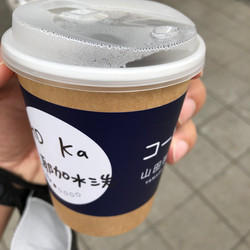 Yamada Coffee | Taipei, TW