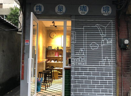 An Entrepreneur Dilemma In The Taipei Coffee Retail Business