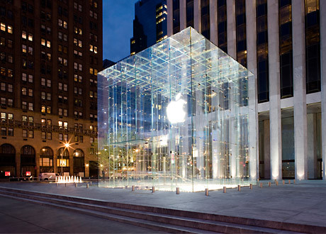 Apple Store Fifth Ave, NYC