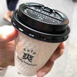 Daily Pleasure Cafe | Taipei, Taiwan
