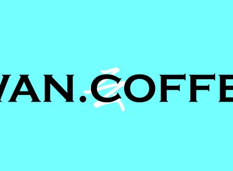 WAN.COFFEE