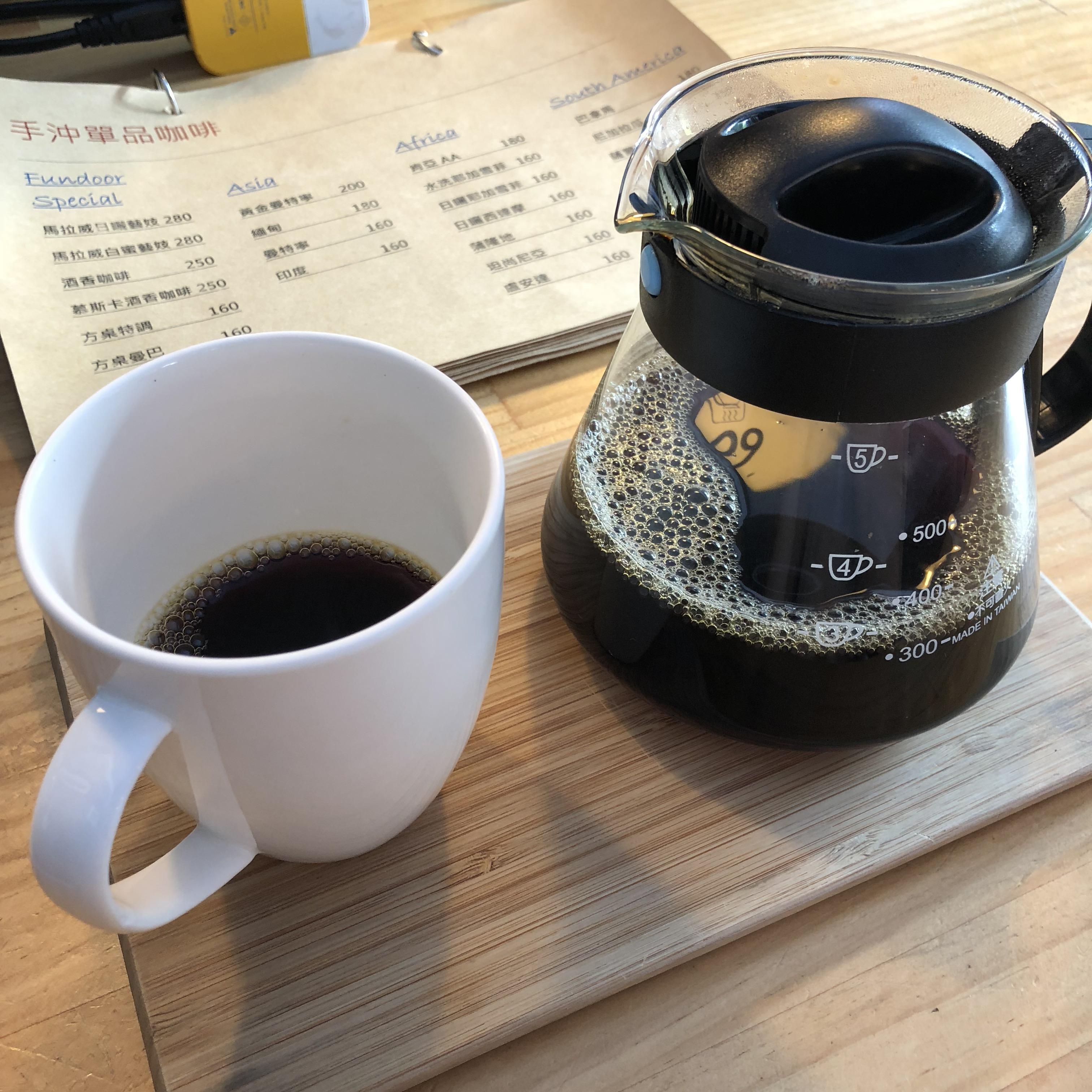 Cafe Fundoor | Taipei, TW