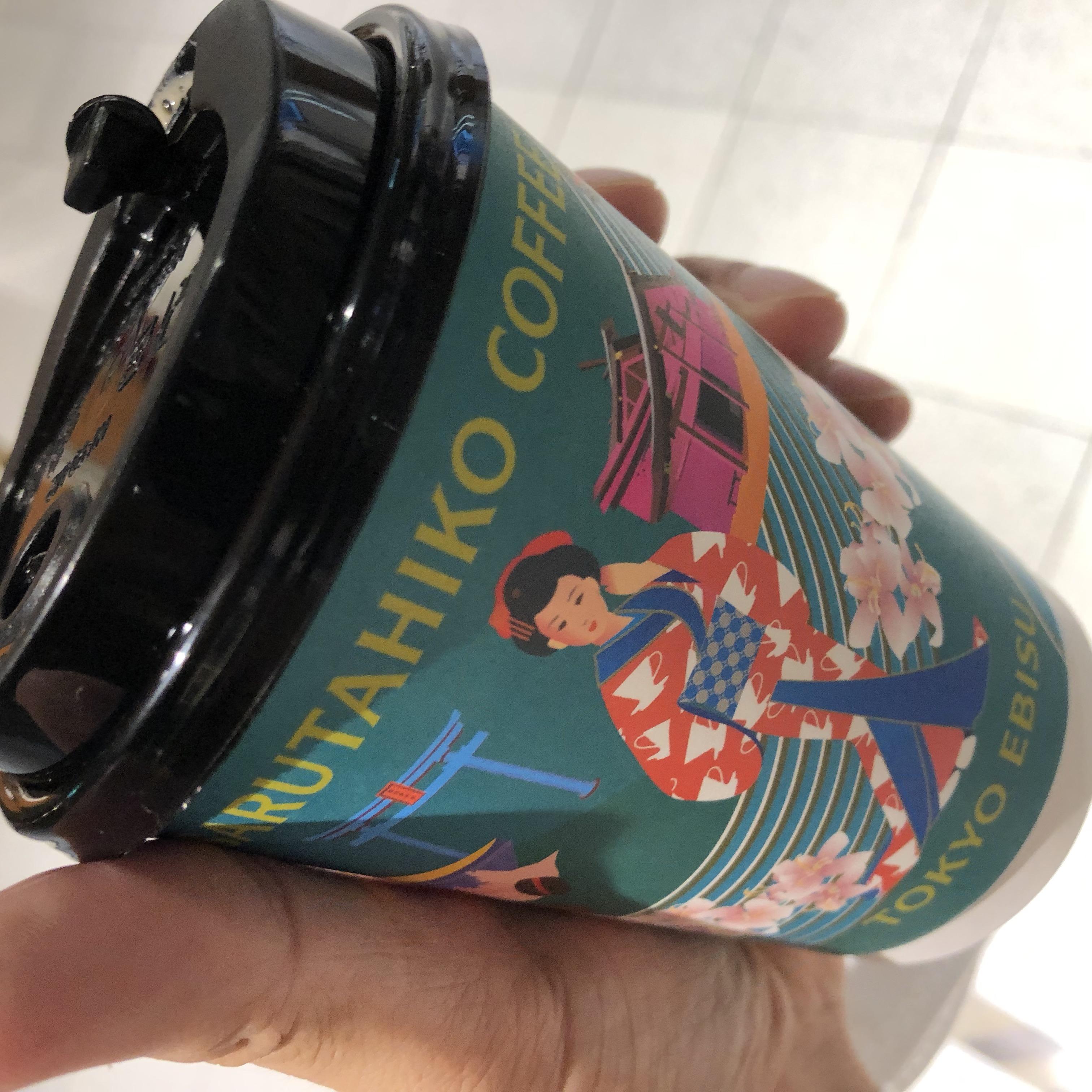 Sarutahiko Coffee | Taipei, TW
