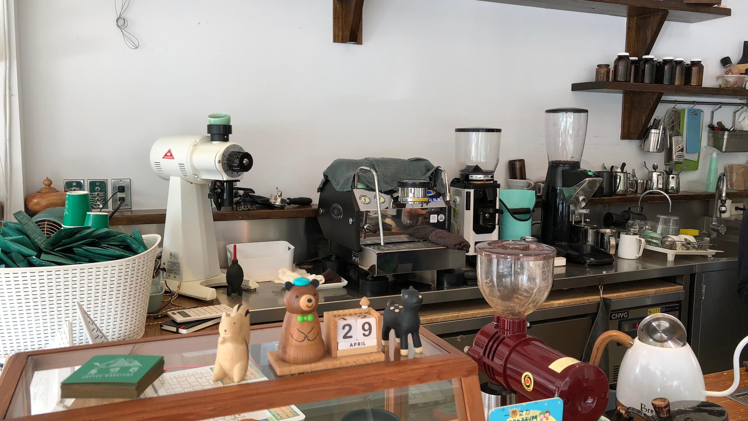 Grass Mountain Coffee Roaster