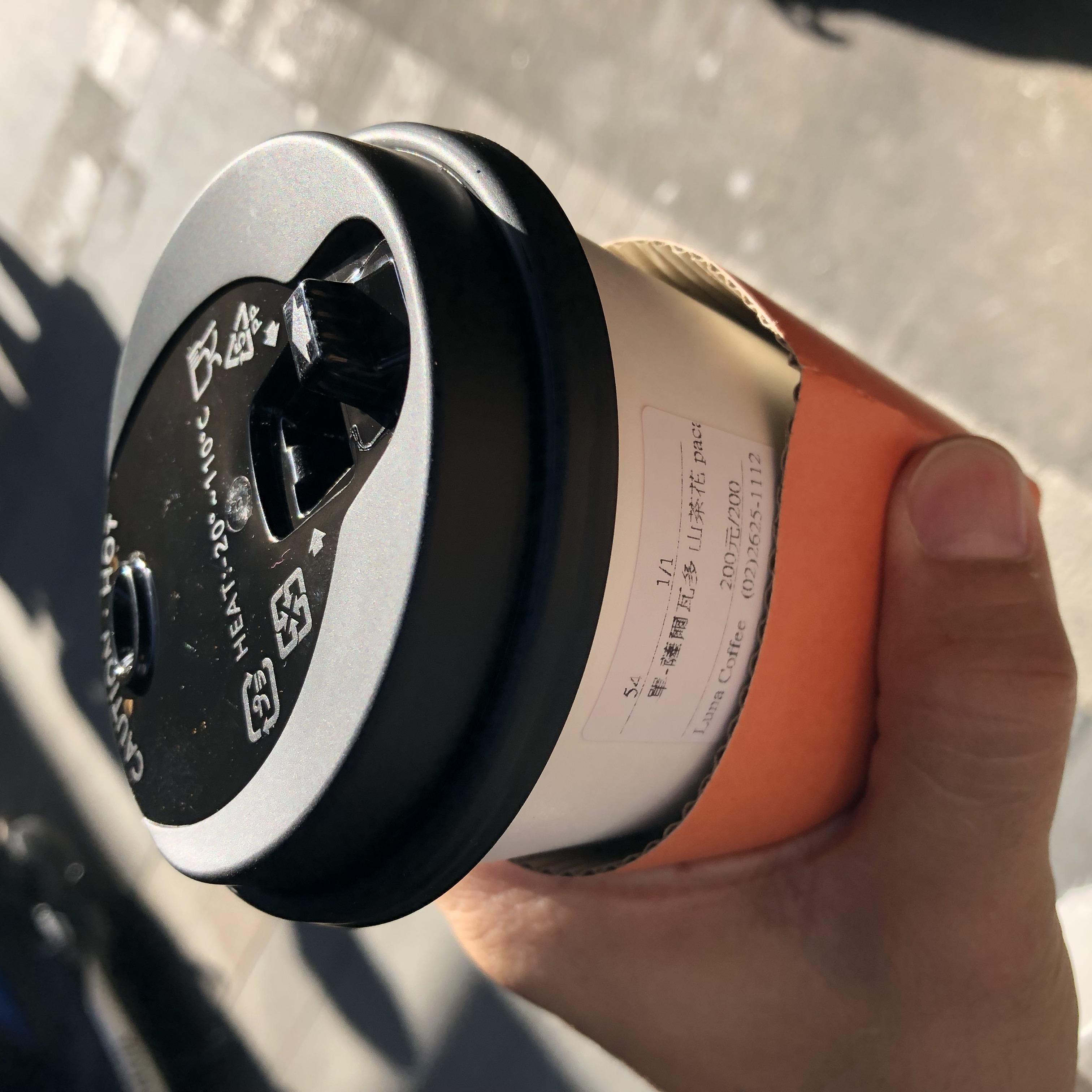 Luna Coffee | Tamsiu, TW