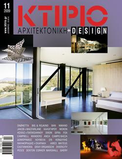 KTIRIO Architecture+Design