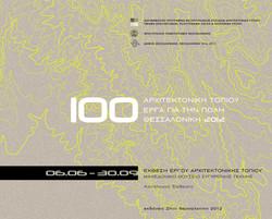 Landscape Architecture, 100 projects