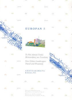 EUROPAN 5 New Urban Landscapes