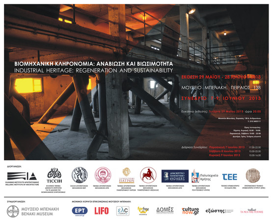 Industrial Heritage: Regeneration and Sustainability