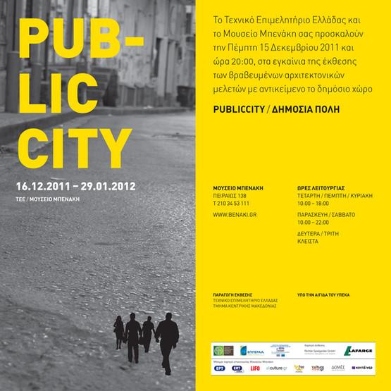 Public City   Δημόσια Πόλη