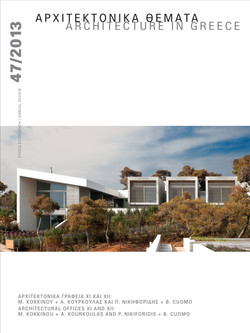 Architecture in Greece 47/2013